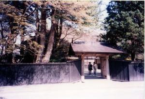 Tohoku42