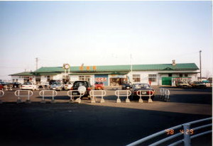Hokkaido43