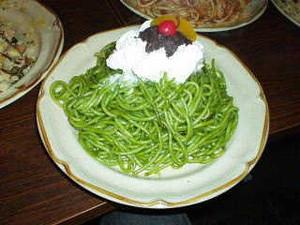 Nagoyamountain2
