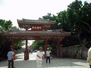Okinawa12