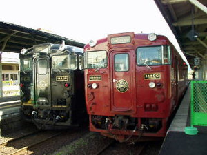 Minamikyusyu23
