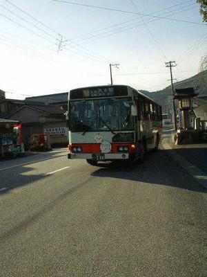 Nanki32
