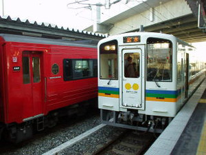 Minamikyusyu24